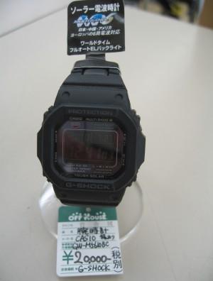 G-SHOCK腕時計入荷です!!| オフハウス三河安城店