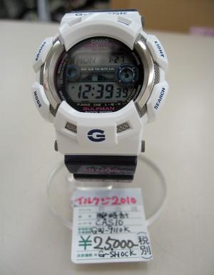 G-SHOCK2010年イルカクジラモデル入荷!!| オフハウス三河安城店