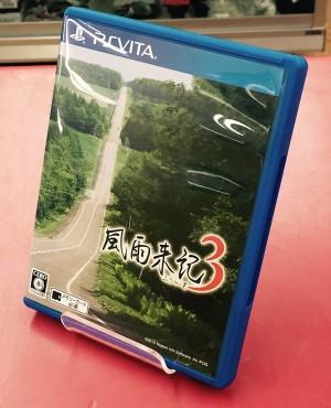 PSVITA 用ソフト 風雨来記3| ハードオフ豊田上郷店