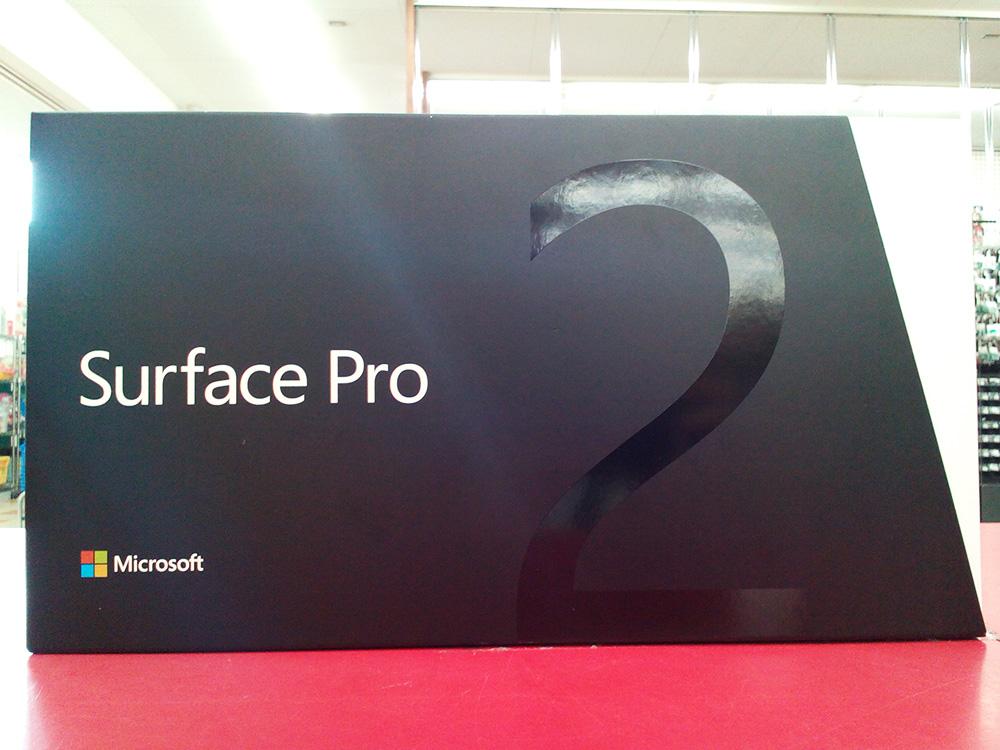 Suface Pro 2 買い取りしました!| ハードオフ三河安城店