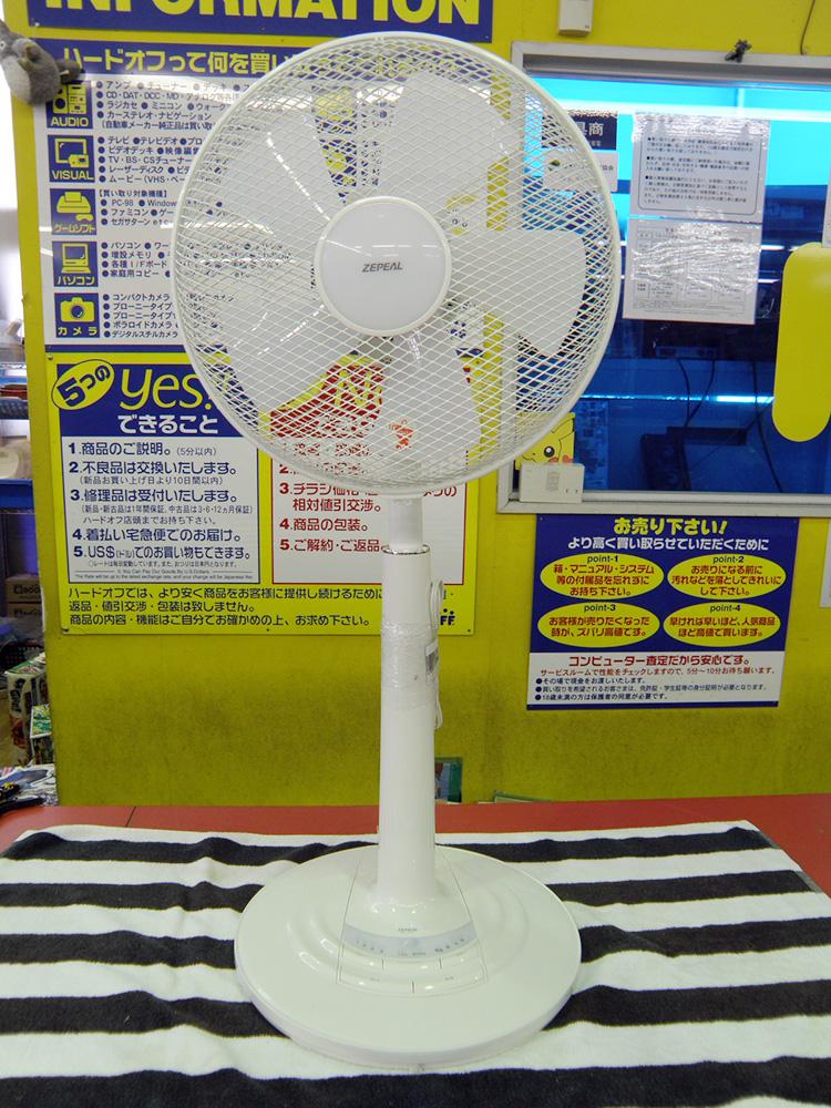 ZEPEAL  ゼピール  扇風機| ハードオフ安城店