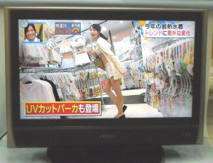 Victor 液晶テレビ LT-26LC80| ハードオフ西尾店