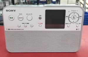 SONY ICZ-R50| ハードオフ豊田上郷店