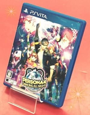 PS Vita ペルソナ4 ダンシング・オールナイト| ハードオフ豊田上郷店