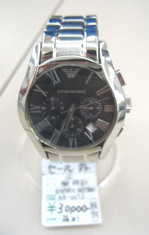 EMPORIO ARMANI 腕時計 AR-0673| オフハウス三河安城店