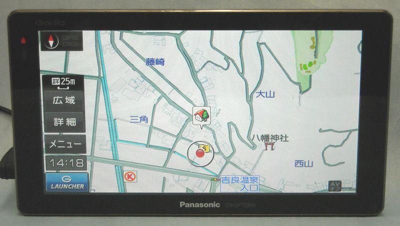 Panasonic カーナビ CN-GP720VD| ハードオフ西尾店