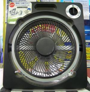MORITA サーキュレーター MF-X25B| ハードオフ安城店