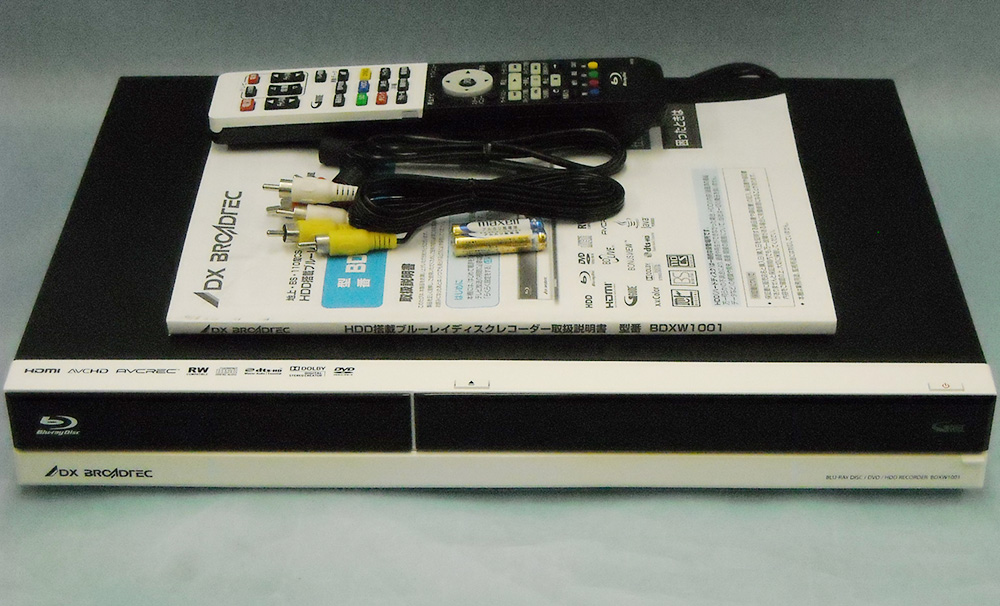 DXアンテナHDD搭載BDレコーダー| ハードオフ西尾店