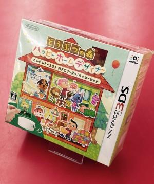 3DS用ソフト 入荷!| ハードオフ豊田上郷店
