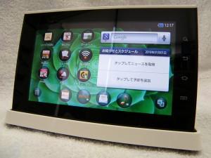 SAMSUNG タブレット入荷| ハードオフ安城店