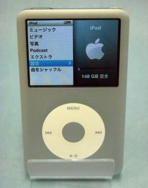 APPLE iPod 160GB| ハードオフ西尾店