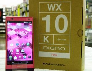 Y!mobile 向けDIGNO DUAL2スマートフォン | ハードオフ安城店