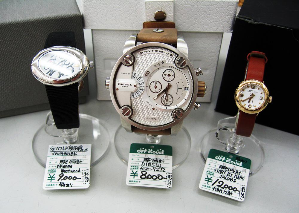 腕時計いろいろ入荷| オフハウス三河安城店