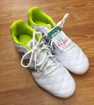 adidasスーパーサラ14 | オフハウス西尾店