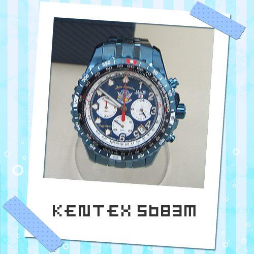 KENTEX 腕時計 ブルーインパルス S683M| オフハウス三河安城店