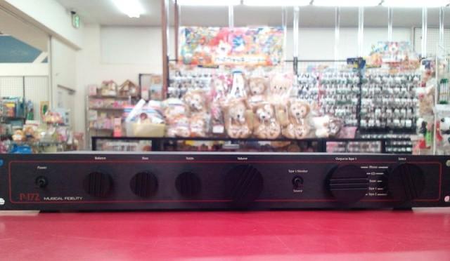 MUSICAL FIDELITY プリアンプ P-172 買取!| ハードオフ三河安城店