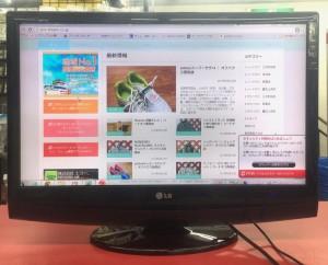 LG 液晶モニター M2794S| ハードオフ豊田上郷店