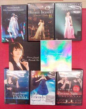 岩崎宏美 CD・DVD大量入荷!| ハードオフ三河安城店