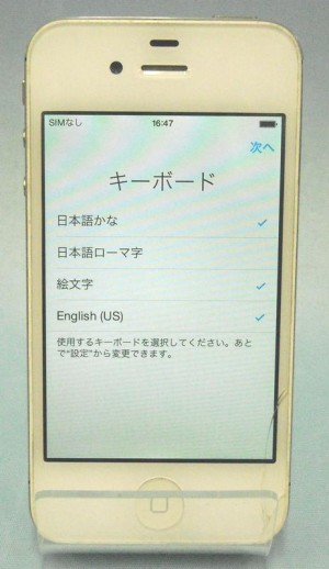 SoftBank iPhone4s 32GB MD245J/A| ハードオフ西尾店
