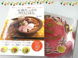 viv シリコンスチーマー レシピ付き!(*>▽<*)| オフハウス西尾店