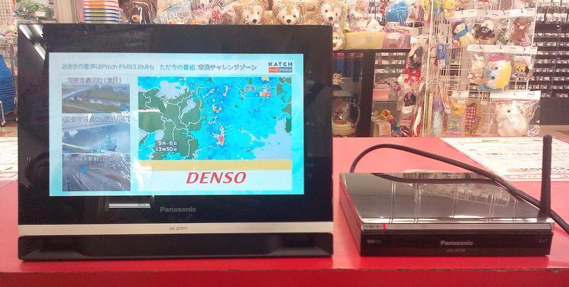 Panasonic HDDレコーダー UN-JL10T1入荷!  ハードオフ三河安城店