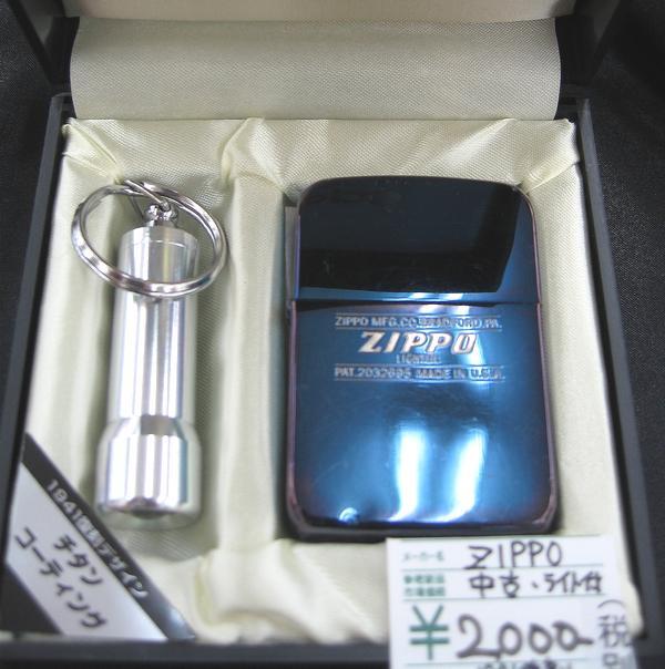 ZIPPO 1941復刻デザイン| オフハウス三河安城店