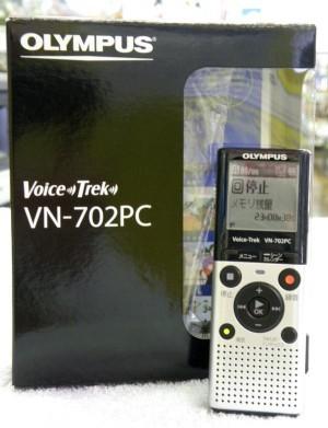 OLYMPUS ボイストレック VN-702PC| ハードオフ安城店
