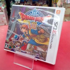 3DSソフト ドラゴンクエストVIII 買取!| ハードオフ三河安城店