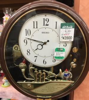 SEIKO 掛け時計| オフハウス西尾店