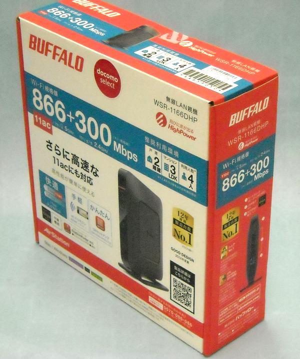BUFFALO 無線LAN親機| ハードオフ西尾店