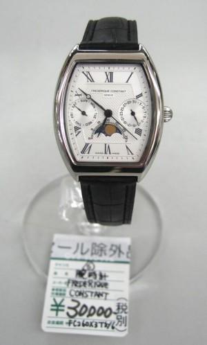 FREDERIQUE CONSTANT 腕時計 FC260入荷!| オフハウス三河安城店