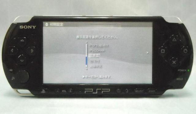 SONY PSP PSP-3000| ハードオフ西尾店