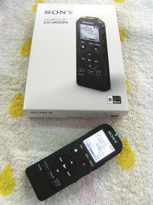 SONY ICレコーダー ICD-UX533FA| ハードオフ安城店