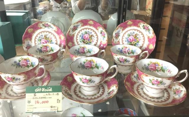 ROYAL ALBERT カップ&ソーサー| オフハウス西尾店