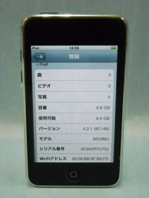 iPod touch MC086J/A