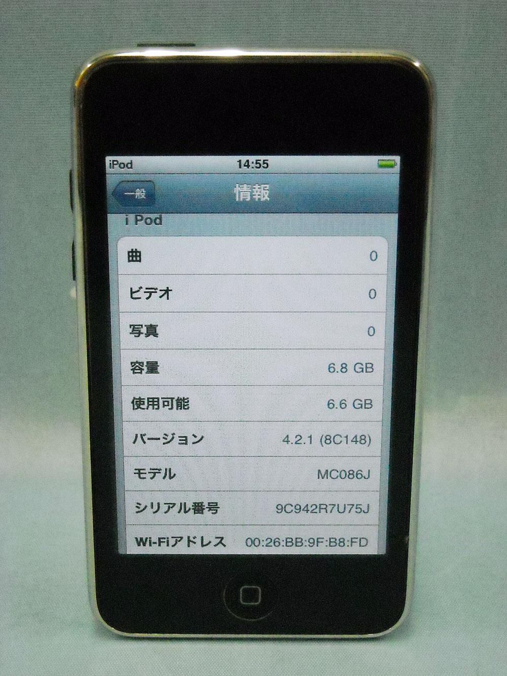 APPLE iPod| ハードオフ西尾店