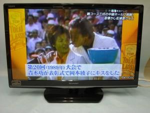 SHARP LC-24K9 TV