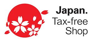 免税店:Tax Free Shop