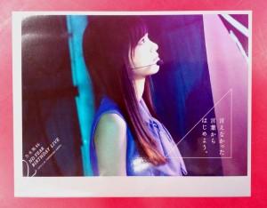 乃木坂46 2nd YEAR BIRTHDAY LIVE買取!| ハードオフ三河安城店