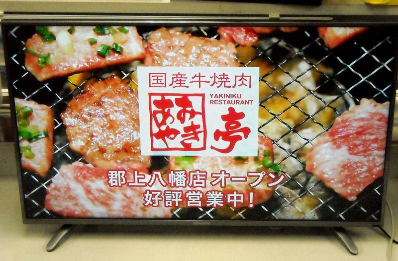 Hisense LED液晶テレビ HS40K225| ハードオフ西尾店