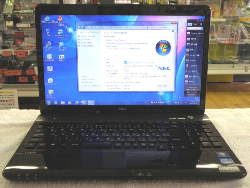 NEC ノートパソコン LaVie S LS550/ES6B| ハードオフ安城店