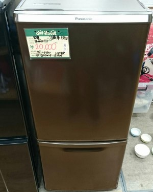 Panasonic 冷蔵庫 NR-B145W-T| オフハウス西尾店