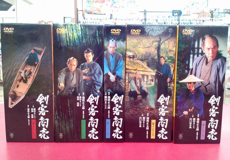 剣客商売 DVD-BOX 入荷しました!| ハードオフ三河安城店