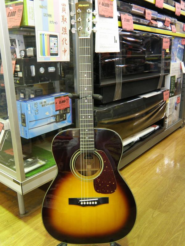 MORRIS アコーステックギター| ハードオフ安城店