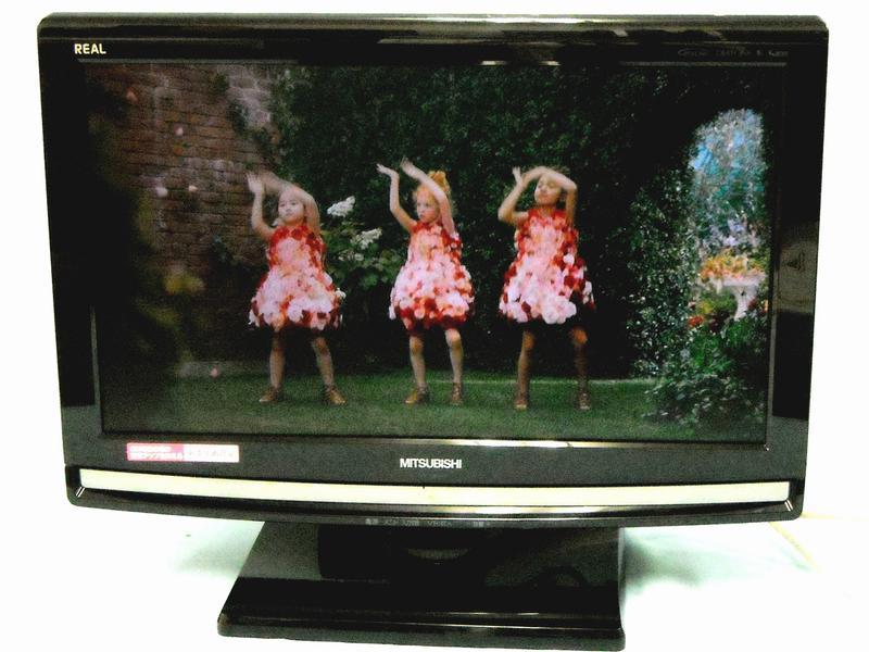 MITSUBISHI 液晶テレビ REAL LCD-22MX45| ハードオフ西尾店