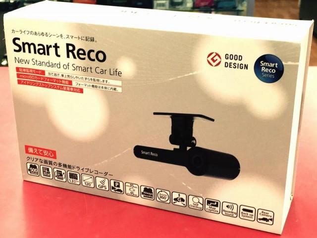 ドライブレコーダー Smart Reco| ハードオフ豊田上郷店