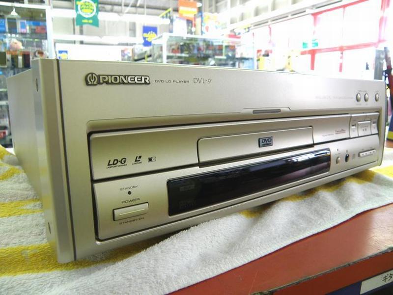 Pioneer DVD/LDコンパチプレーヤー DVL-9  ハードオフ安城店