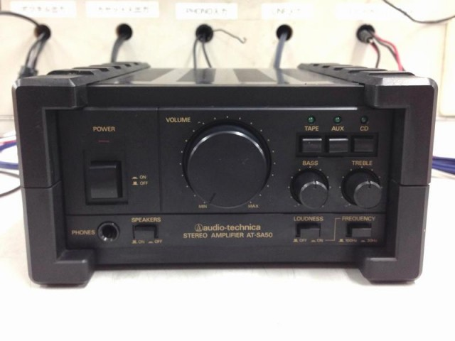audio-technica プリメインアンプ AT-SA50| ハードオフ豊田上郷店