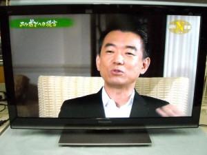 Panasonic 液晶テレビ VIERA TH-L32X33-K| ハードオフ西尾店