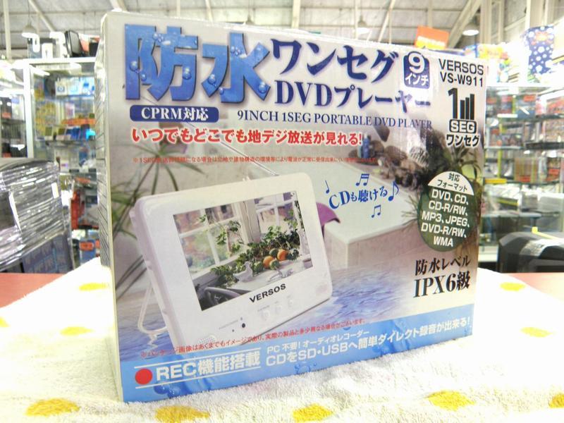 VERSOS DVDプレーヤー VS-W911  ハードオフ安城店